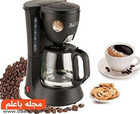 خرید انواع قهوه ساز,راهنمای خرید قهوه ساز و اسپرسو ساز