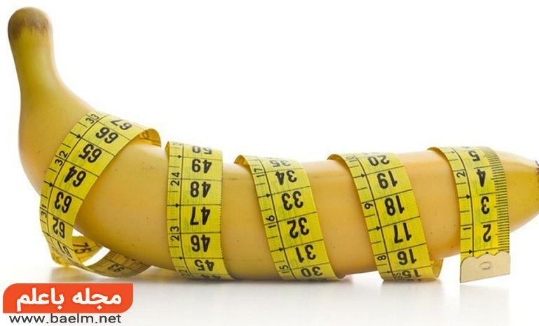 خواص موز،درمان لاغری،چاقی،یبوست،میگرن،کم خونی،فشار خون