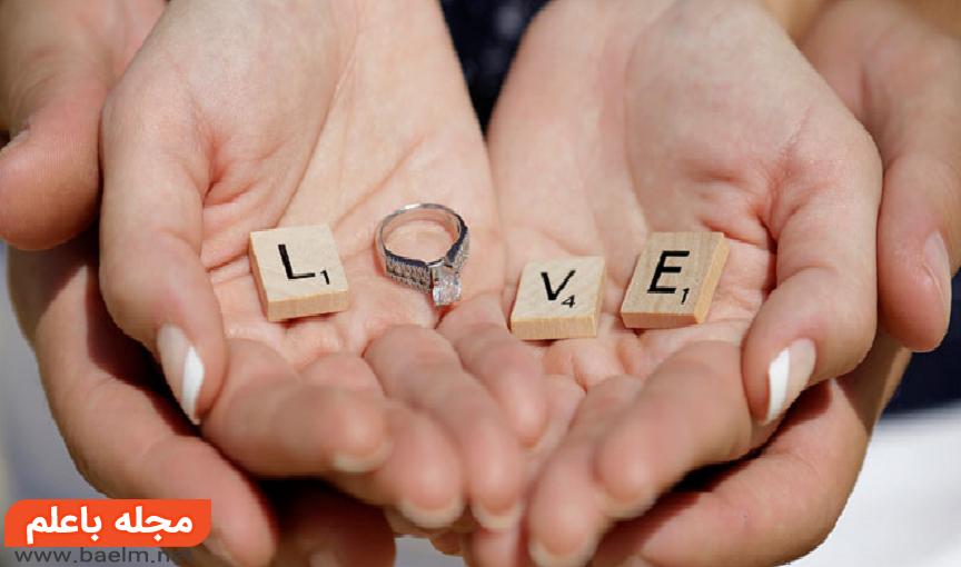 دوران نامزدی موفق,روابط دوران نامزدی, شناخت در دوران نامزدی