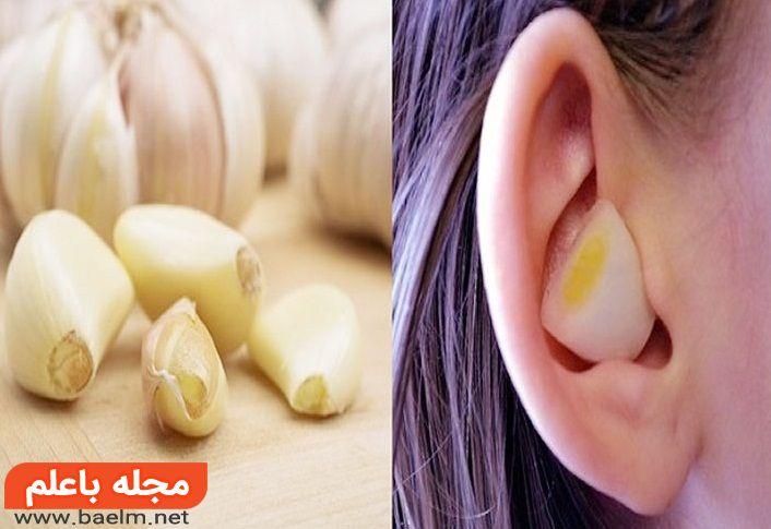 درمان عفونت گوش با سیر,درمان عفونت گوش