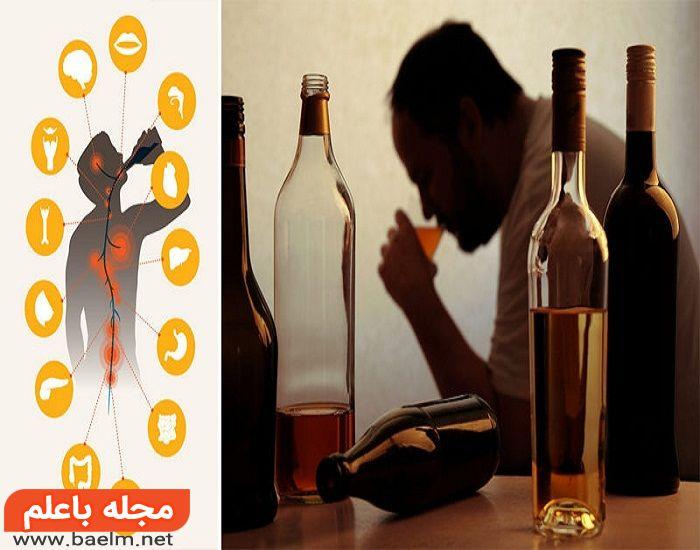 زندگی با یک معتاد الکلی,عوارض اعتیاد به الکل,ازدواج با فرد معتاد به الکل