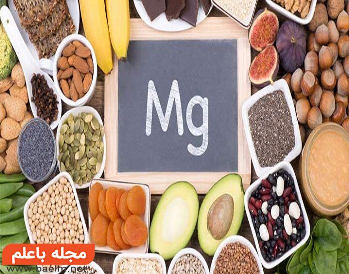 علائم کمبود و فواید منیزیم,خواص و منابع غذایی منیزیم,نشانه هشداردهنده کمبود منیزیم