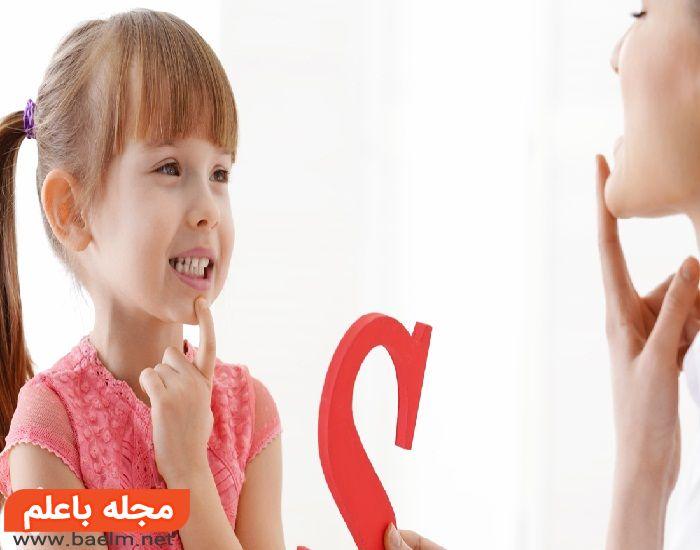 لکنت زبان چیست,تشخیص لکنت زبان,درمان لکنت زبان در کودکان