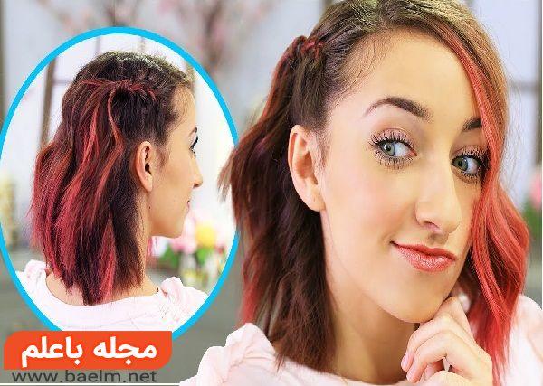مدل موی رنگی کوتاه,انواع مدل مو دخترانه,انواع مدل موی کوتاه,جدیدترین مدل مو