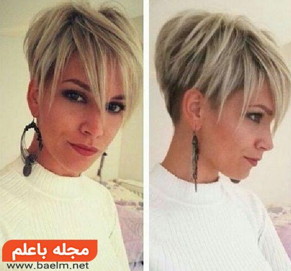 زیباترین مدل موی کوتاه,جدیدترین مدل مو كوتاه و مدل مو کوتاه فشن دخترانه
