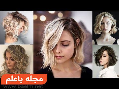مدل موی فشن,موی کوتاه فشن,انواع مدل مو, انواع مدل موی کوتاه, جدیدترین مدل های موی زنان