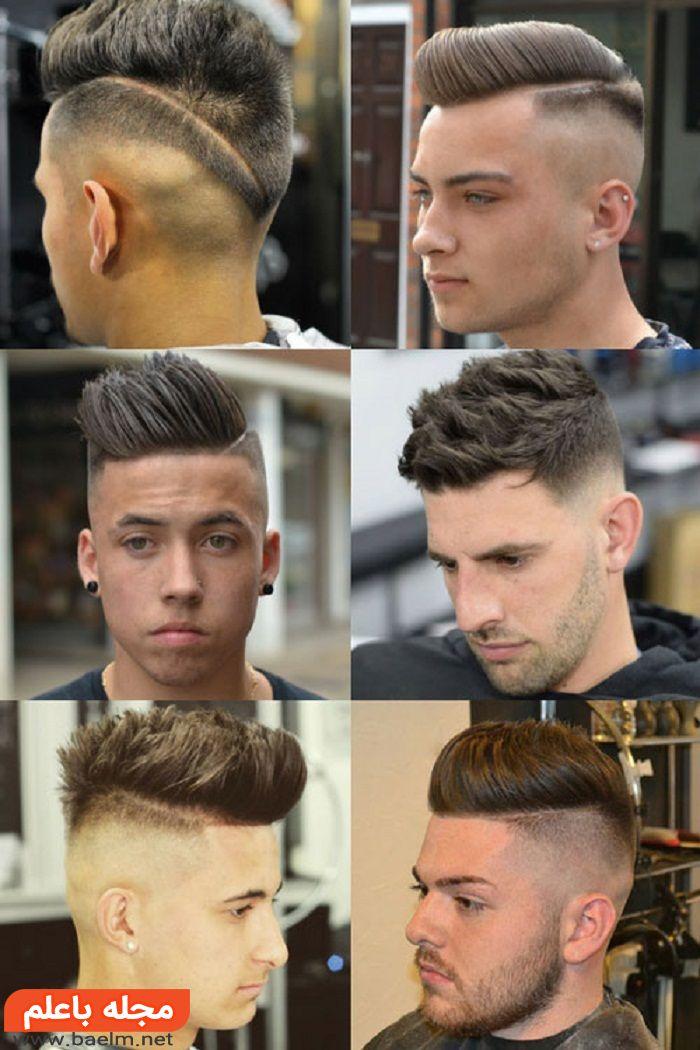 انواع آرایش مدل موی مردانه,جدیدترین مدل موی پسرانه 2018,مدل موی آلمانی و فشن