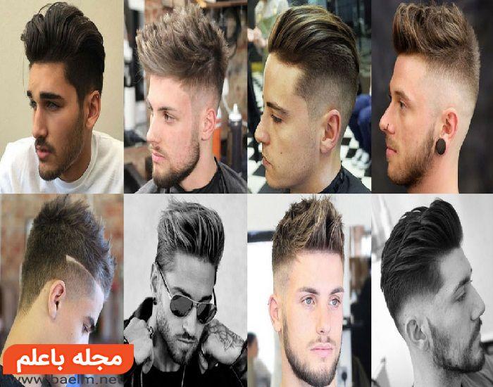 انواع مدل مو مردانه و پسرانه 2018,جدیدترین مدل موهای پسرانه و مردانه پرطرفدار