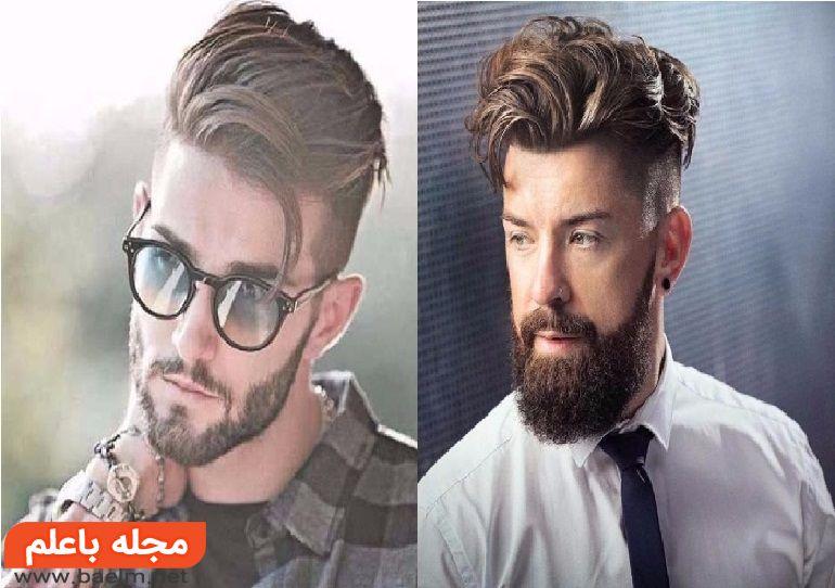 آرایش زیبای موی مردانه و پسرانه,جدیدترین مدل مو مردانه و پسرانه ایرانی و اروپایی 2018-97