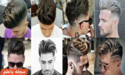 جدیدترین مدل موی مردانه|کوتاه,بلند,خامه ای,فشن,مجلسی,ساده,ایرانی,اروپایی 2018