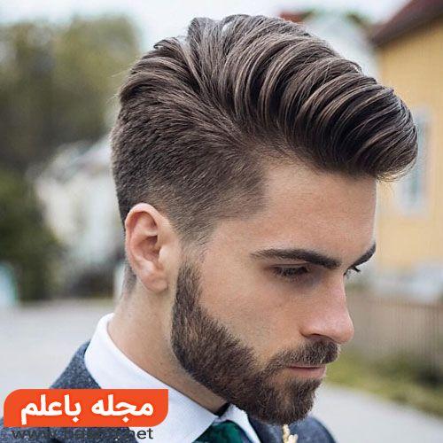 مدل موی کوتاه مردانه خامه ای