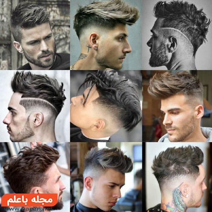 مدل مو های بلند مردانه,مدل مو های جدید پسرانه,مدل مو های ساده و مجلسی 2018