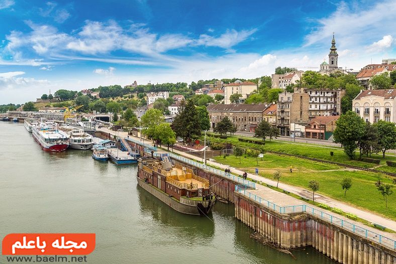 تور صربستان؛ قدم زدن در اروپای زیبا