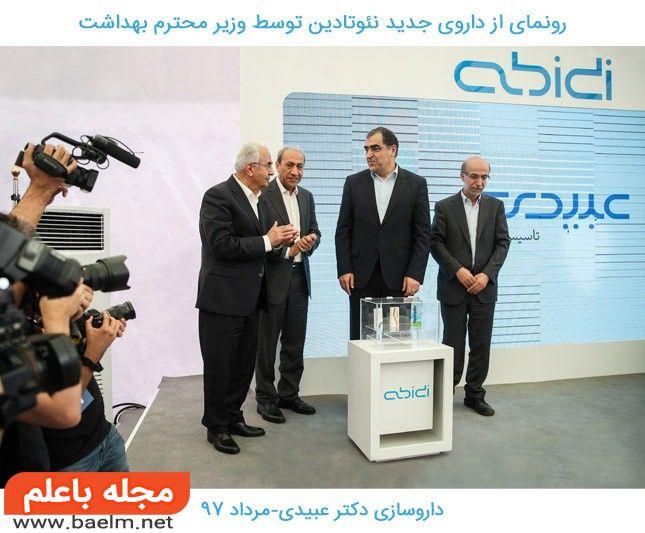 جدیدترین,  راهکار,  درمانی, آلرژی در ایران