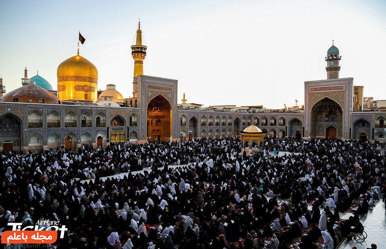 زمانی مناسب برای سفرتان به مشهد انتخاب کنید