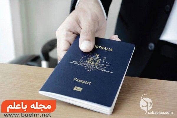 مزایای ویزای کاری استرالیا: