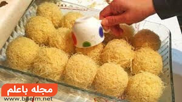 طرز تهیه کادایف ترکیه ای,دستور پخت کادایف فنجانی