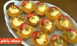 طرز تهیه کادایف فنجانی+درست کردن کادایف ترکیه و شربت کادایف