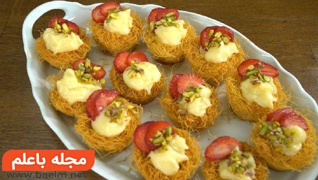 طرز تهیه دسر ترکیه ای کادایف برای ماه مبارک رمضان,شیرینی کادایوف