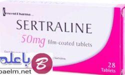سرترالین - عوارض + تداخل + نحوه مصرف