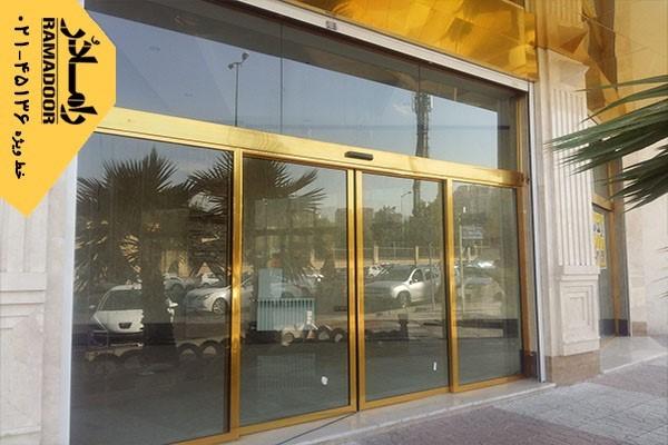 مزیت درب های اتوماتیک شیشه ای در فضاهای تجاری
